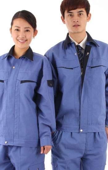 Đồng phục công nhân tay dài màu xanh đen