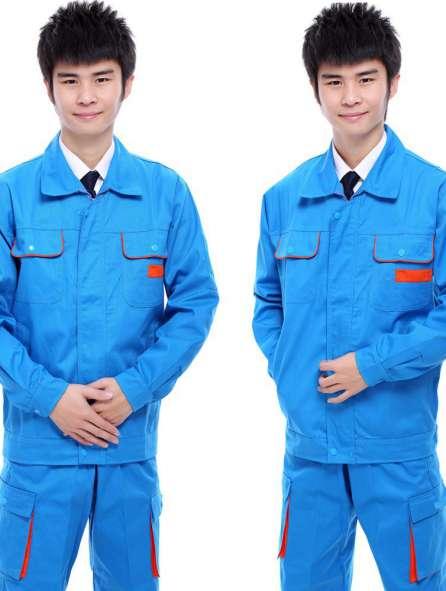 Áo kỹ sư công nhân